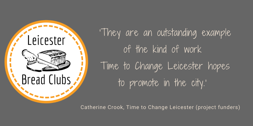 A quote from funders about the project